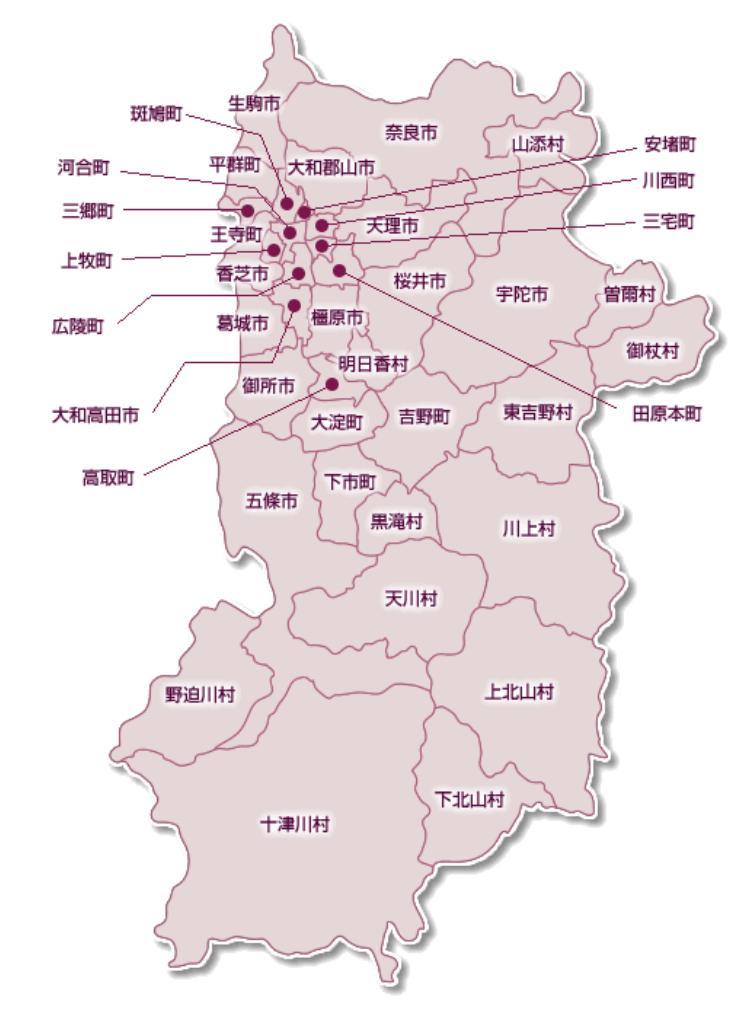 奈良県全域
