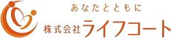 奈良県 保険の相談 窓口 / 株式会社 ライフコート